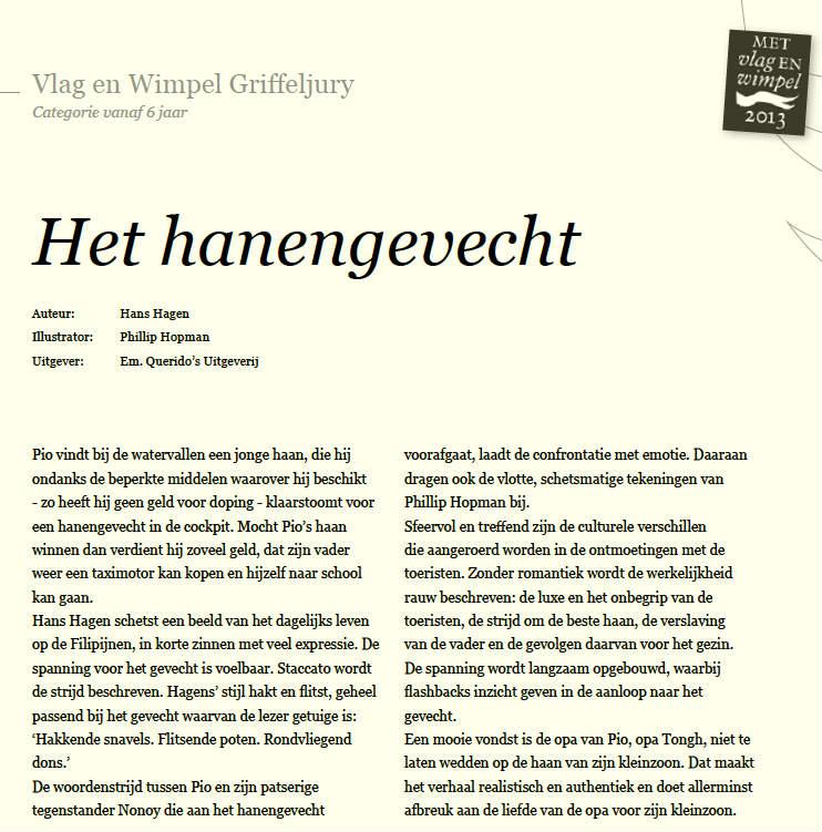 Hanengevecht juryrapport Vlag en Wimpel