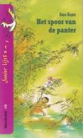 Junior Lijster 1996